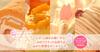 春、入学・入園をお祝いする「おめでとう」の気持ちを込めた特別なホールケーキ。